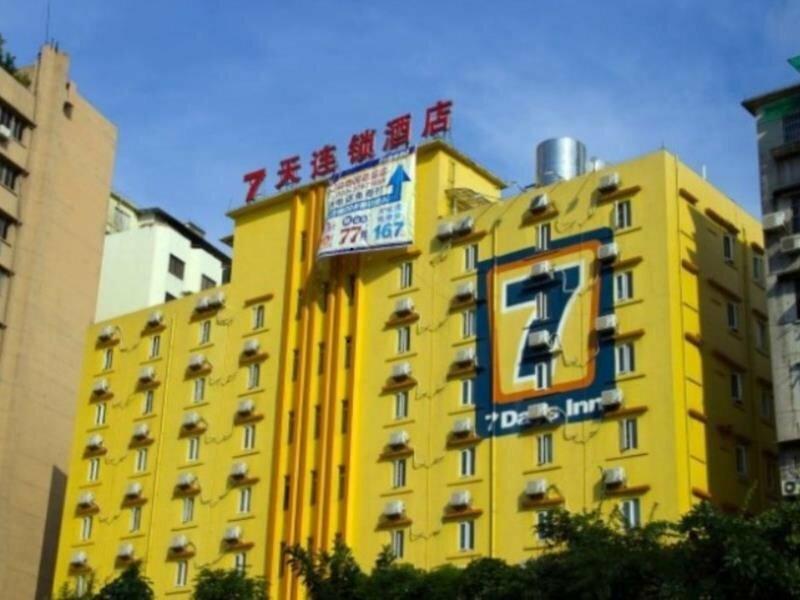 7 Days Inn Guangzhou - Huang Hua Gang Station Branch