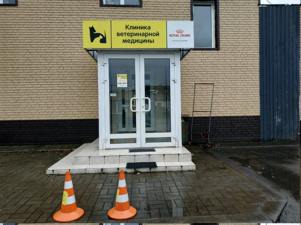 Бетон клиник купить бетон донецк ростовской