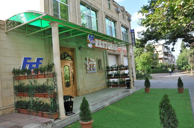 Отель FFF