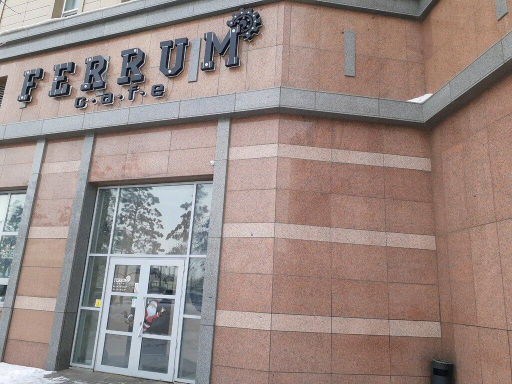 кафе — Ferrum Cafe — Нур-Султан, фото №1