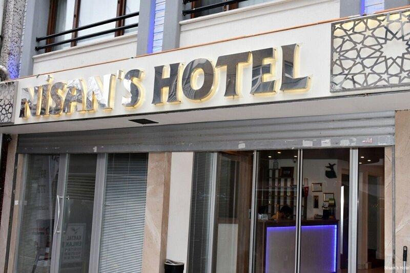 Nisan's Hotel