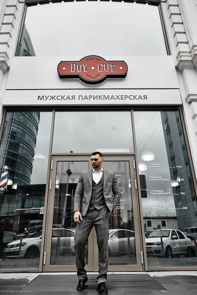 barber shop — Boy cut — Yekaterinburg, photo 1