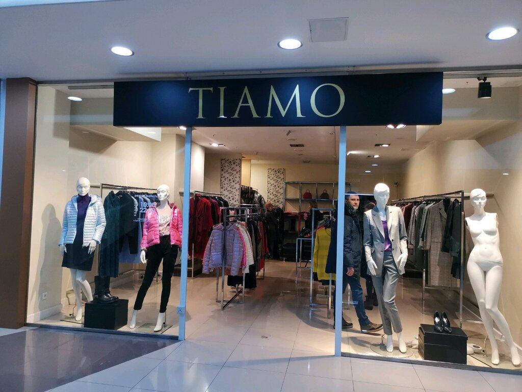 Тиамо Магазин Одежды Брянск