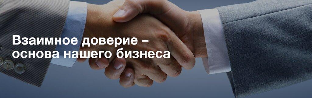 выкуп автомобилей — ИнтерВыкуп — Москва, фото №2