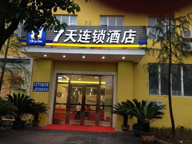 7 Days Inn Chongqing Jiangbei Airport Industrial Park Branch