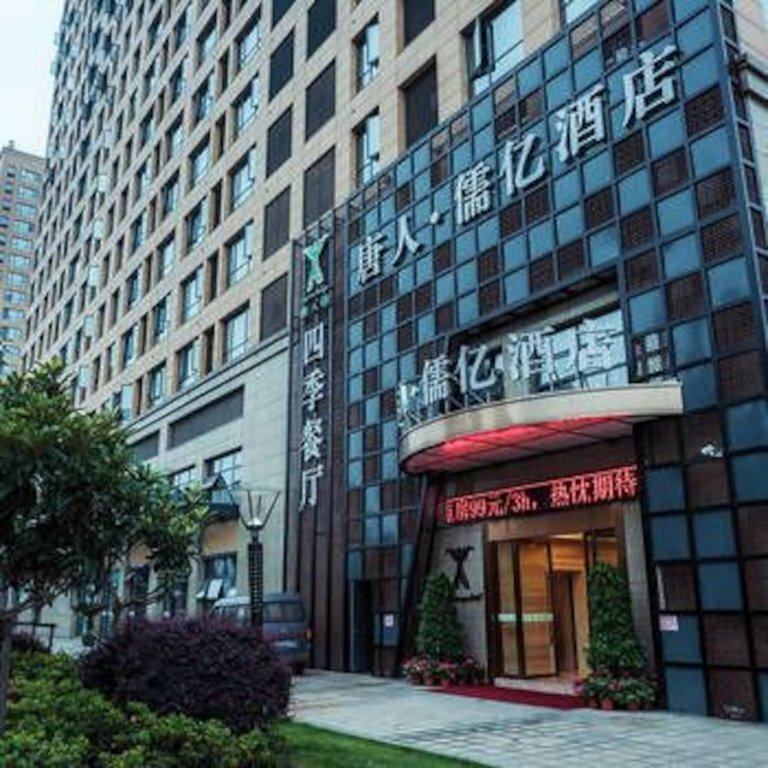 Hangzhou Tangren Ruyi Hotel