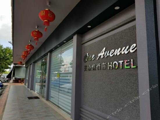 One Avenue Hotel
