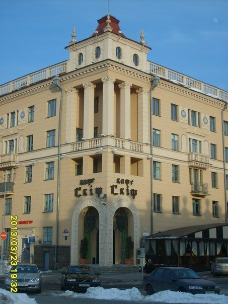 кафе — Скиф — Минск, фото №2