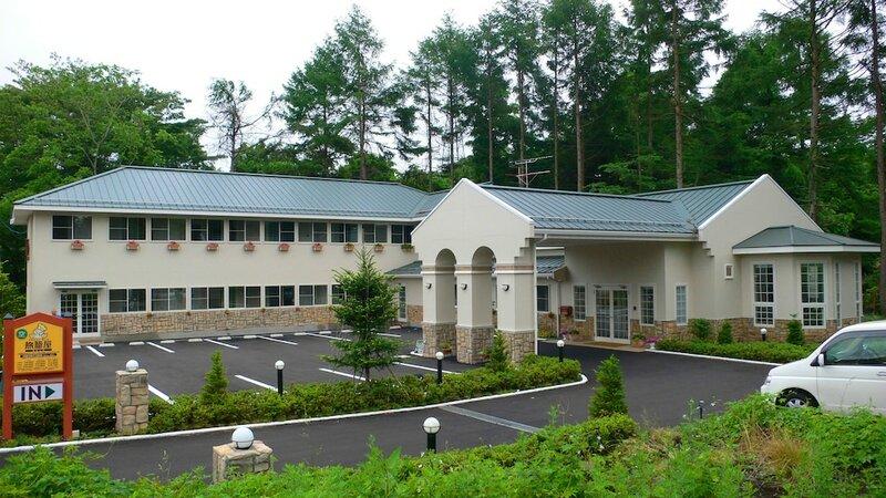 Family Lodge Hatagoya Karuizawa