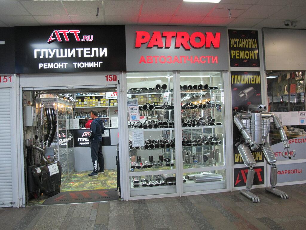 магазин автозапчастей и автотоваров — Att — Москва, фото №1