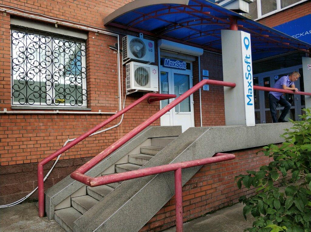 программное обеспечение — MaxSoft — Красноярск, фото №1