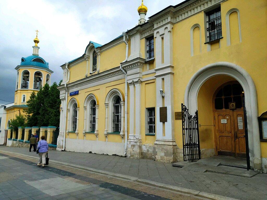 православный храм — Церковь Космы и Дамиана — Москва, фото №2
