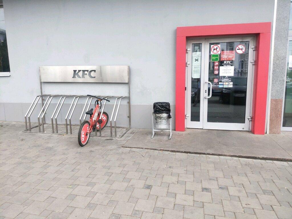 быстрое питание — KFC — Самара, фото №1