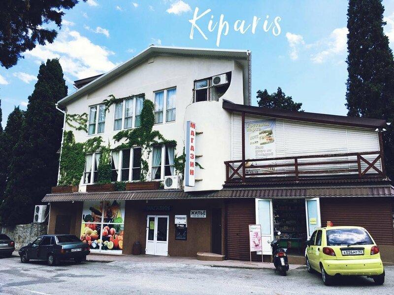 Kiparis Inn
