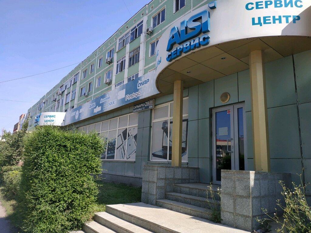 компьютерный ремонт и услуги — Alsi Service — Нур‑Султан, фото №2