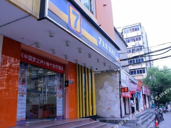 7 Days Inn Nanchang West Zhan Qian Road Zhongyuan Grand Theater