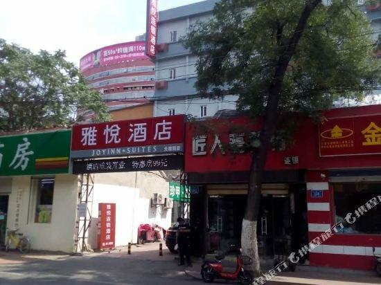 7 Days Inn Jinan Da Guan Yuan Branch