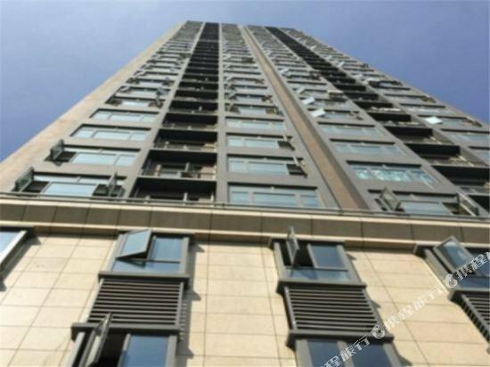 Fuyuan Zhixing Apartment Hotel