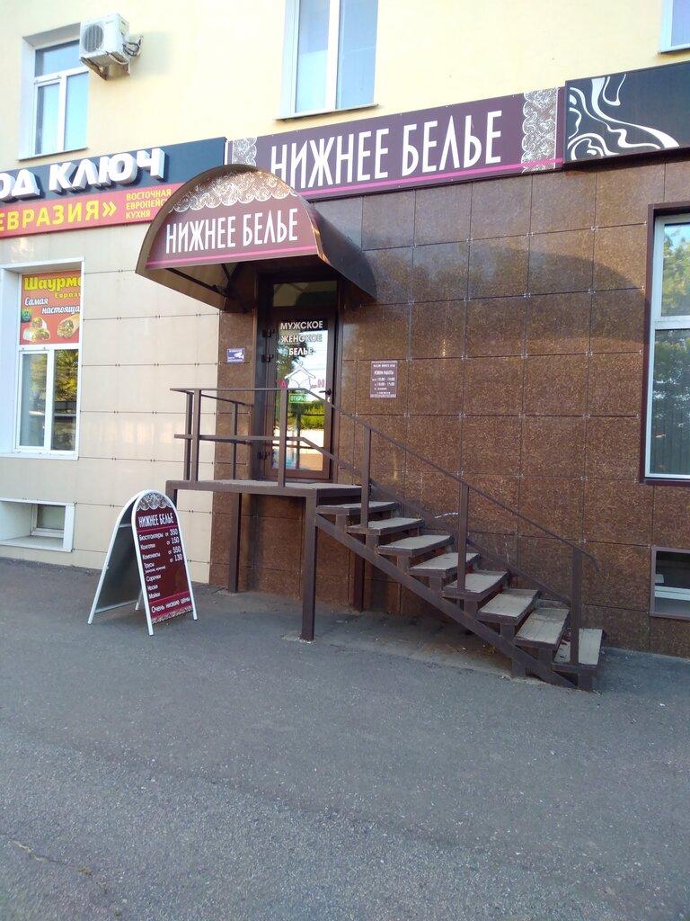 Саранск магазин женского белья кружевное нижнее белье эротика