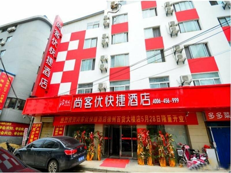Thank Inn Hotel Jiangsu Xuzhou Zhongshan Nan Road Department Store