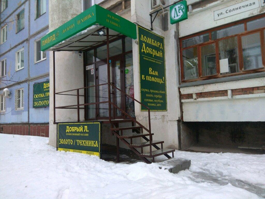 купить авто в россия автосалон москва