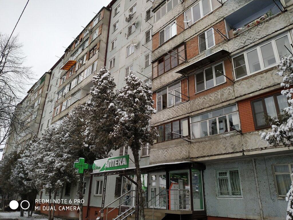 аптека — A.v.e — Владикавказ, фото №1