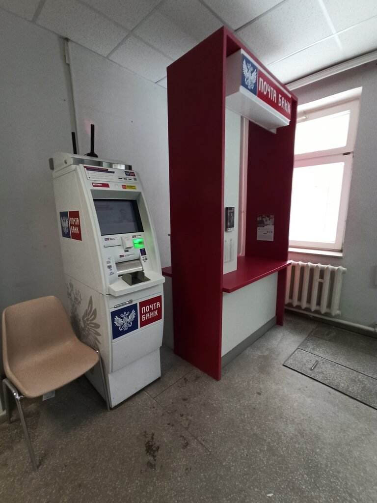 почта банк воронеж кредит карты