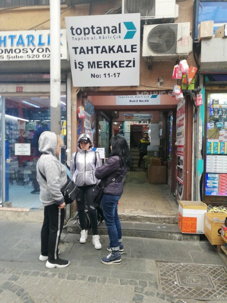 i̇nternet mağazası — Toptanal.com — Fatih, photo 1