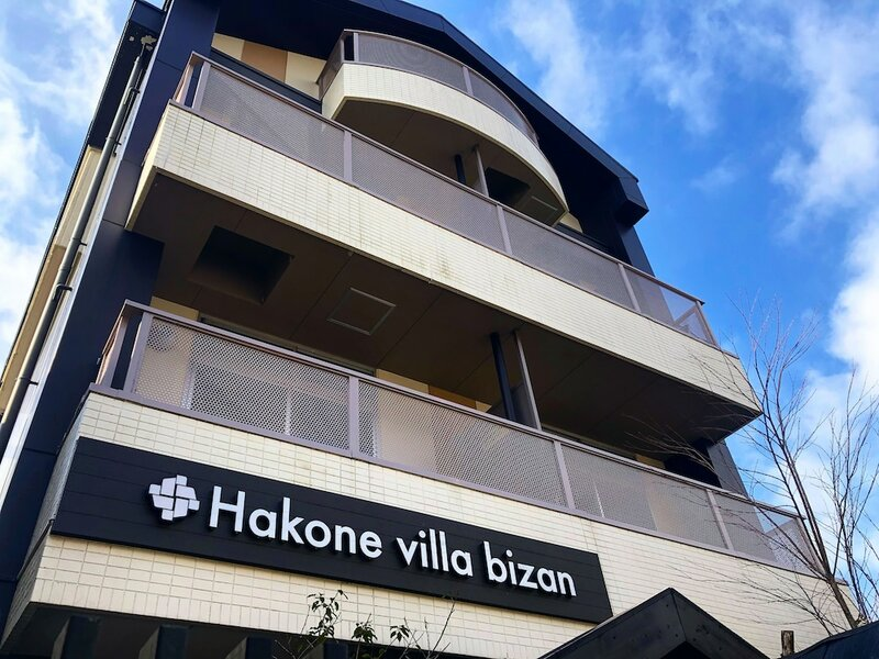 Box Hotel From Bizan