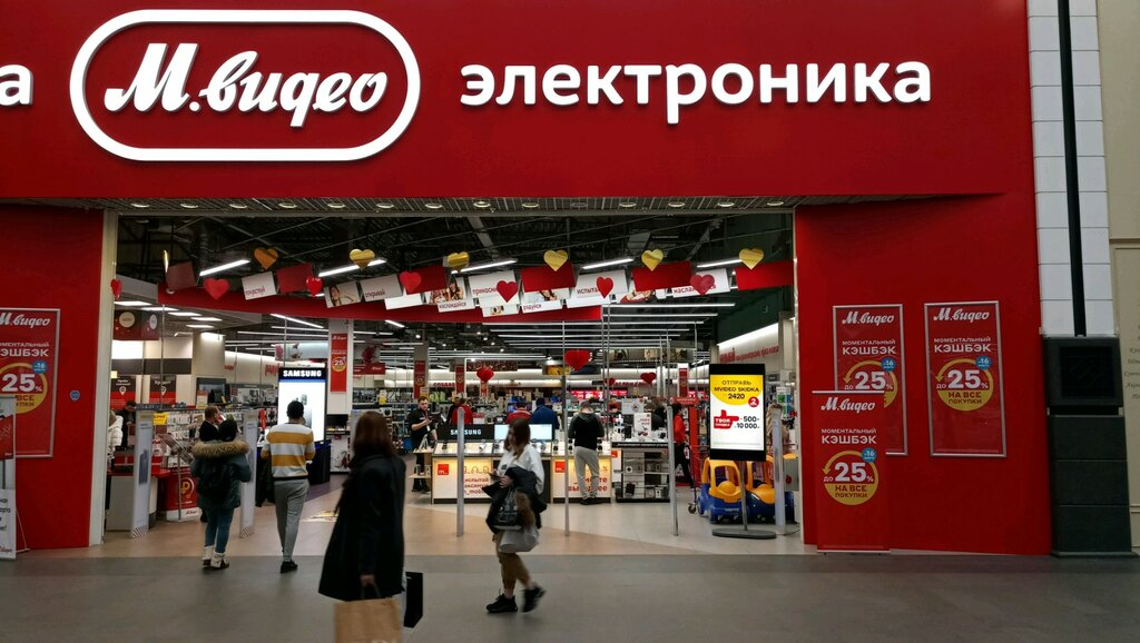 М Видео Интернет Магазин Солнечногорск