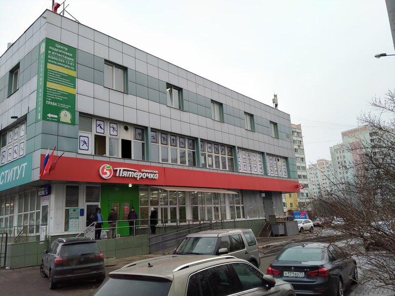 Хостел Скобелев