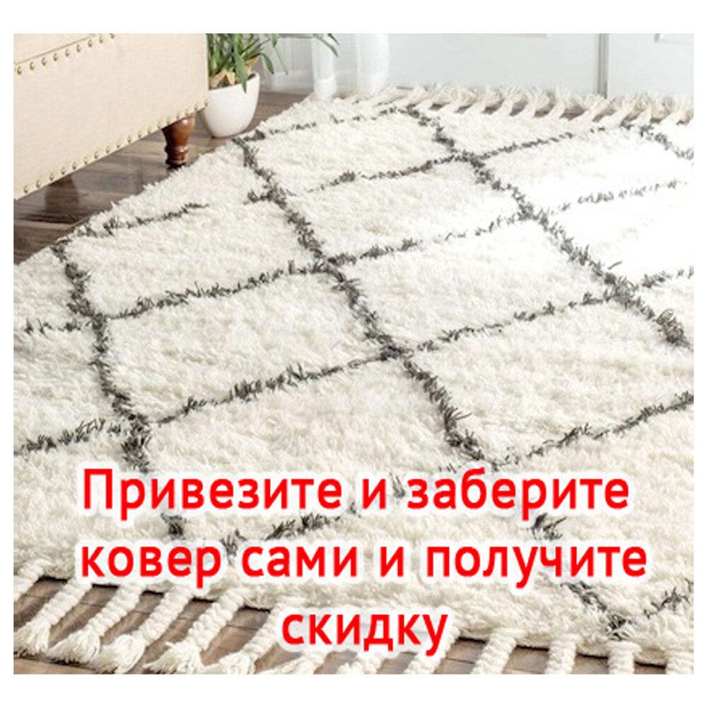 чистка ковров — Рада-Ковер — Пенза, фото №2