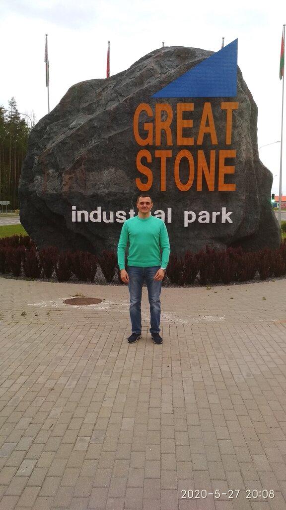 природа — Великий камень — Минская область, фото №2