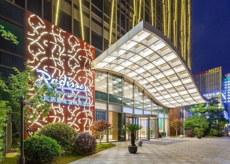 Radisson Exhibition Center Shanghai