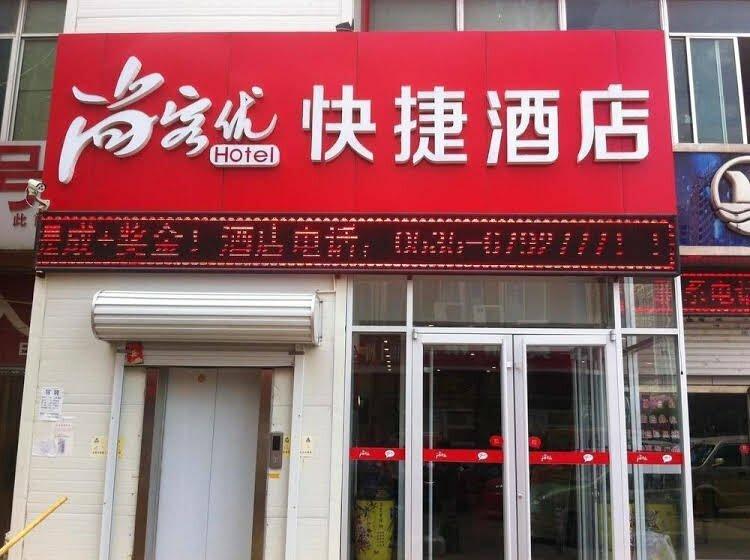 Thank Inn Hotel Shandong Yantai High-Speed Railway South Station