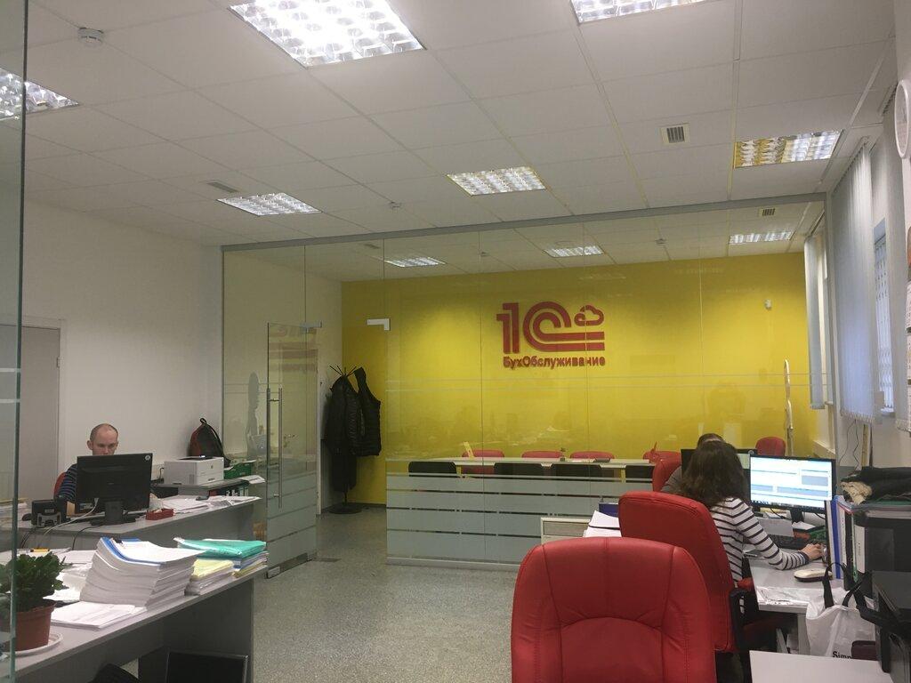 бухгалтерские услуги — 1С: БухОбслуживание. центр — Москва, фото №2