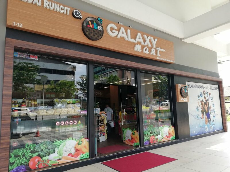 Twin Galaxy Suites