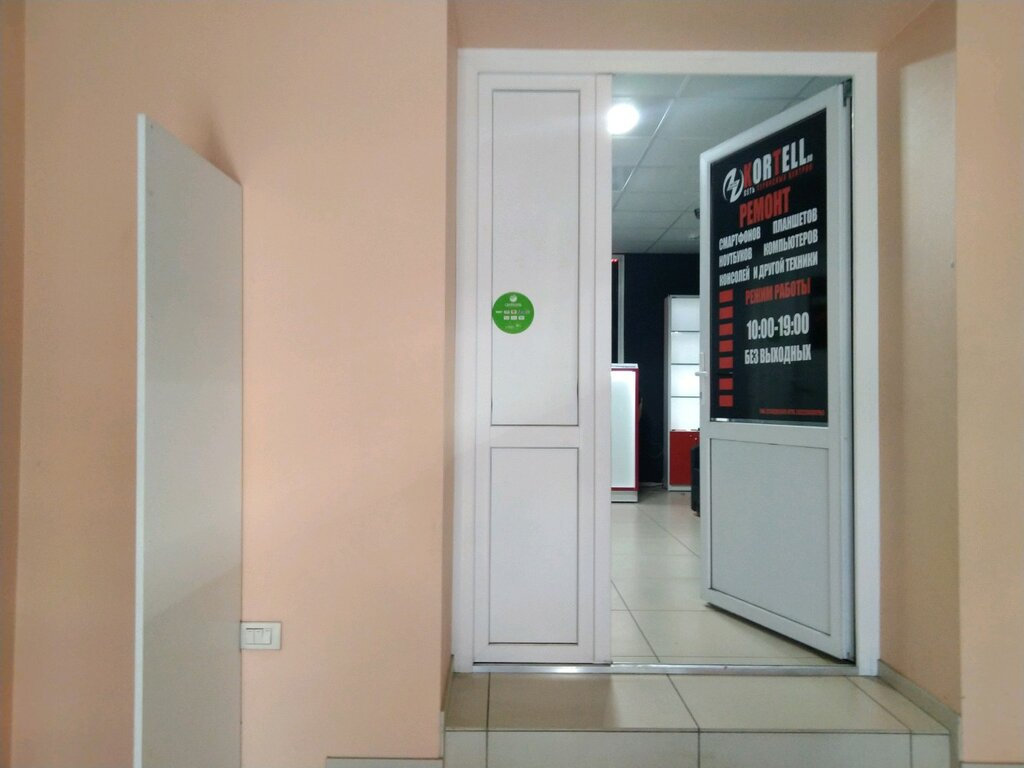 ремонт телефонов — KORTELL — Брянск, фото №1