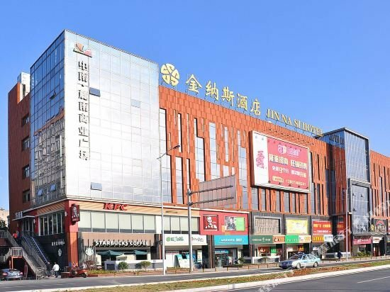 Changsha Meetu Hotel