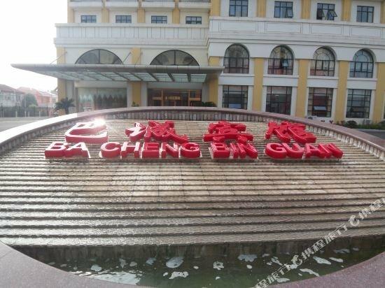 Bacheng Hotel