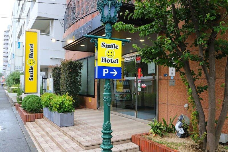 Smile Hotel Atsugi
