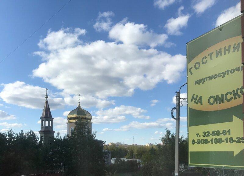 Гостиница на Омской