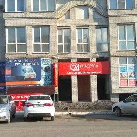liquor store — 24 degrees — Omsk, photo 1