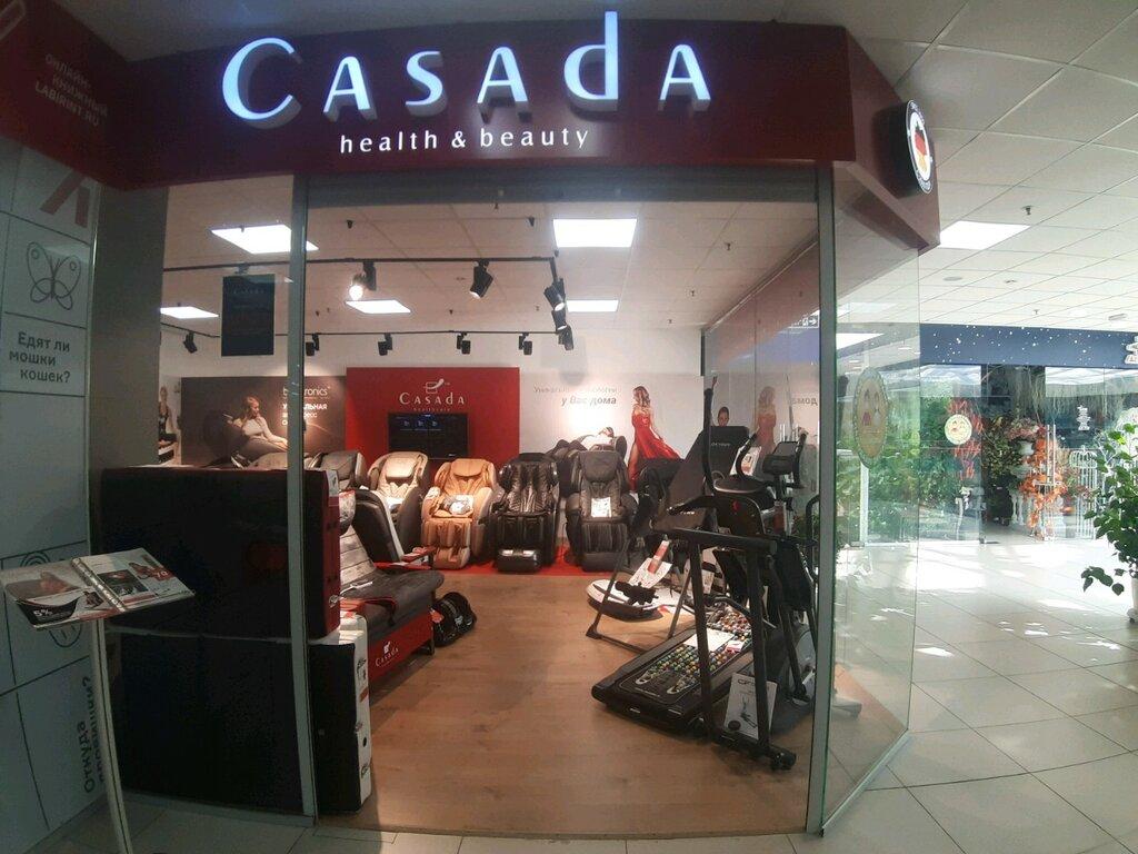 Магазины массажеров в сочи массажеры для лица япония