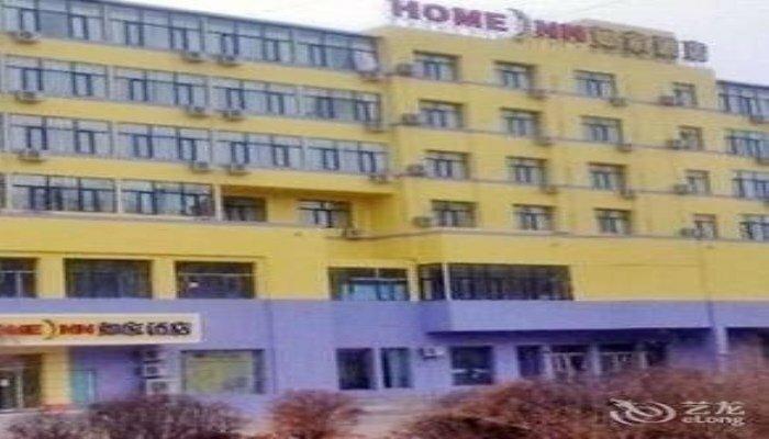 Home Inn Daqing Xincu Keji Road Transportation Hub