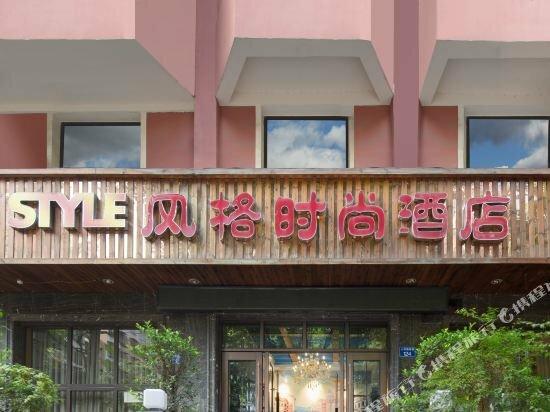 Guangan Linshui Fengge Fashion Hotel
