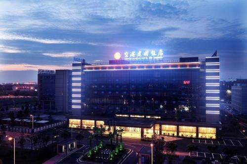 Chengdu Airport Jianguo Hotel