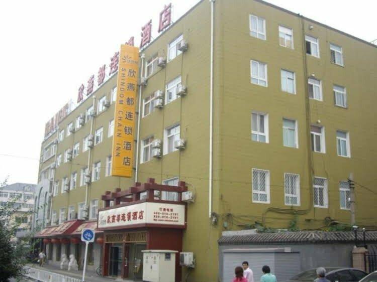 Beijing Shindom Xian Men
