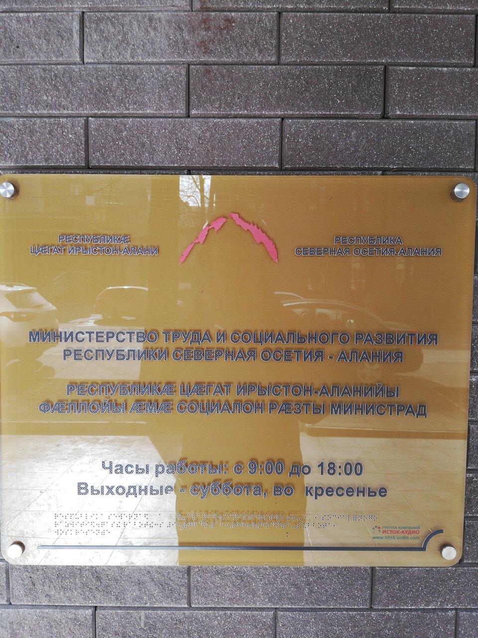 Указ Главы Республики Северная Осетия - Алания от 10.06.2020 № 174 ... | 1280x960