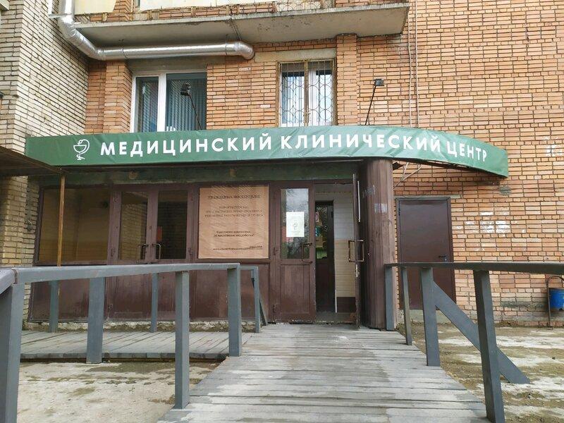 Санаторий-профилакторий Тульского государственного университета